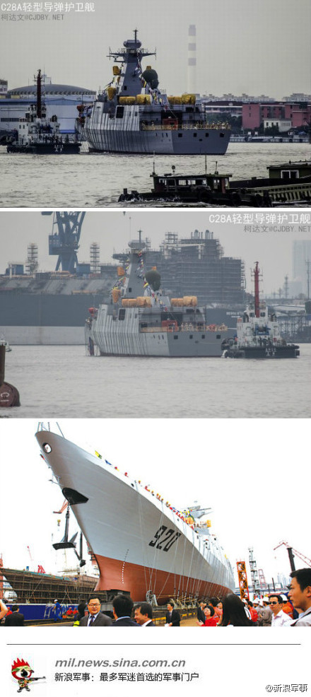 ورشة صناعة السفن CSSC تنزل للماء أولى فرقاطات C28A الجزائرية المتعاقد عليها في 2012 - صفحة 3 595a8491jw1ejk153bvp4j20cc0rn41n