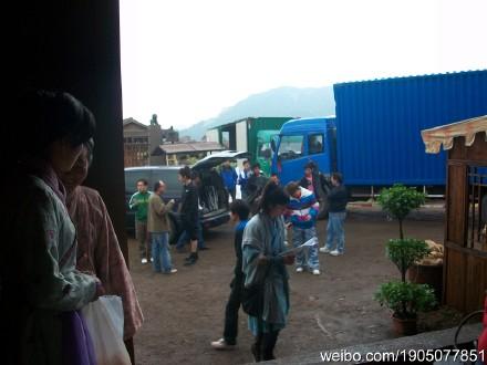 [Thông Tin Phim] Hiên Viên Kiếm - Thiên Chi Ngân - Hồ Ca[2012] 718d2e5bjw1dhhyzbpq14j