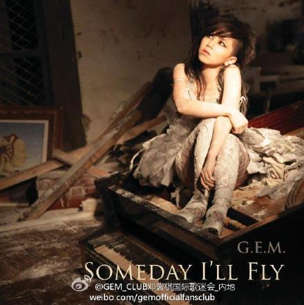 Gem Tang -  Someday I'll Fly 890bace6gw1dr0codzoboj