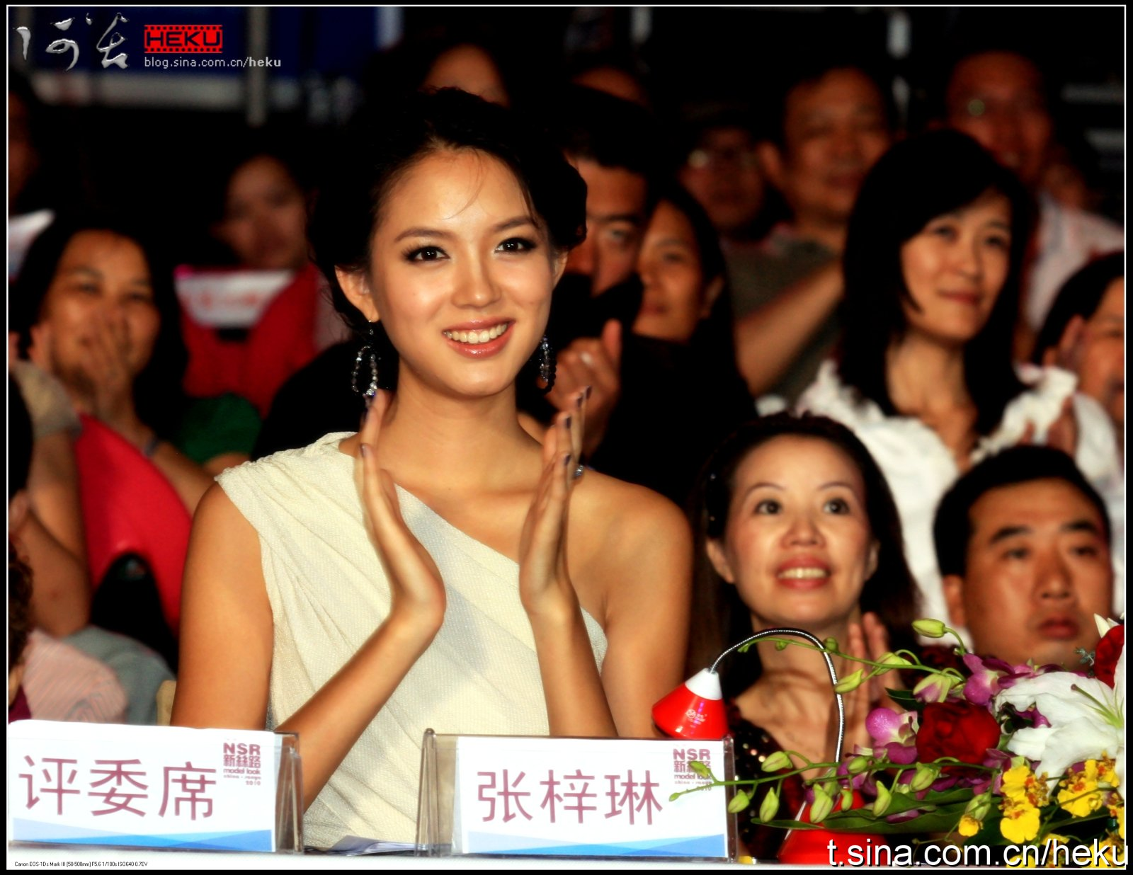 Zi Lin Zhang- MISS WORLD 2007 OFFICIAL THREAD (China) - Page 9 49995ce3jw6dc4e0hcrhcj