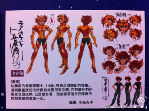 Saint Seiya Ω (Omega) 1er Avril 2012. ATTENTION SPOILS !! - Page 2 66b4c8b5jw1dqthff3ehdj