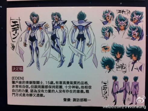 Saint Seiya Ω (Omega) 1er Avril 2012. ATTENTION SPOILS !! - Page 2 66b4c8b5jw1dqthhzwncuj