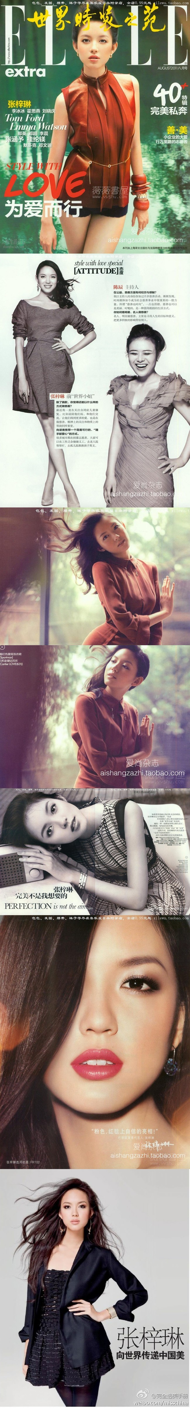 Zi Lin Zhang- MISS WORLD 2007 OFFICIAL THREAD (China) - Page 10 67645f06tw1dk7eeswccvj