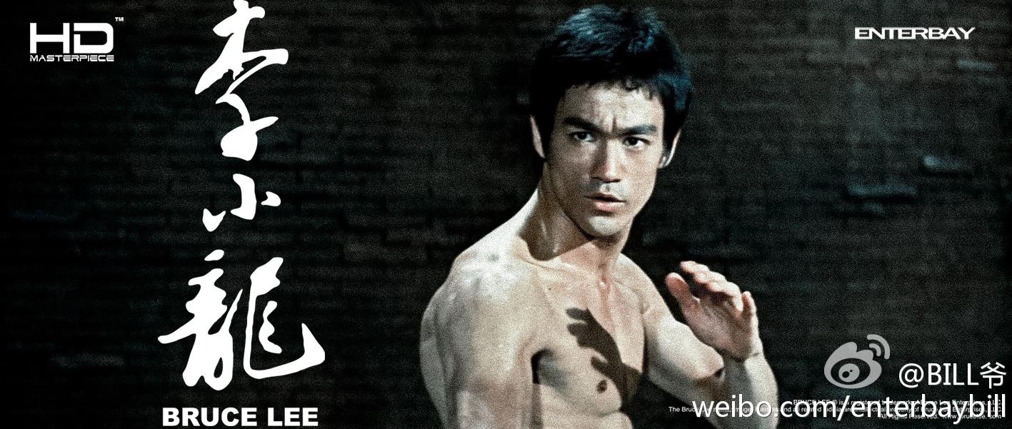 [ENTERBAY] Bruce Lee HD Masterpiece - Coming soon... 69464edegw1dm9a1go7ohj