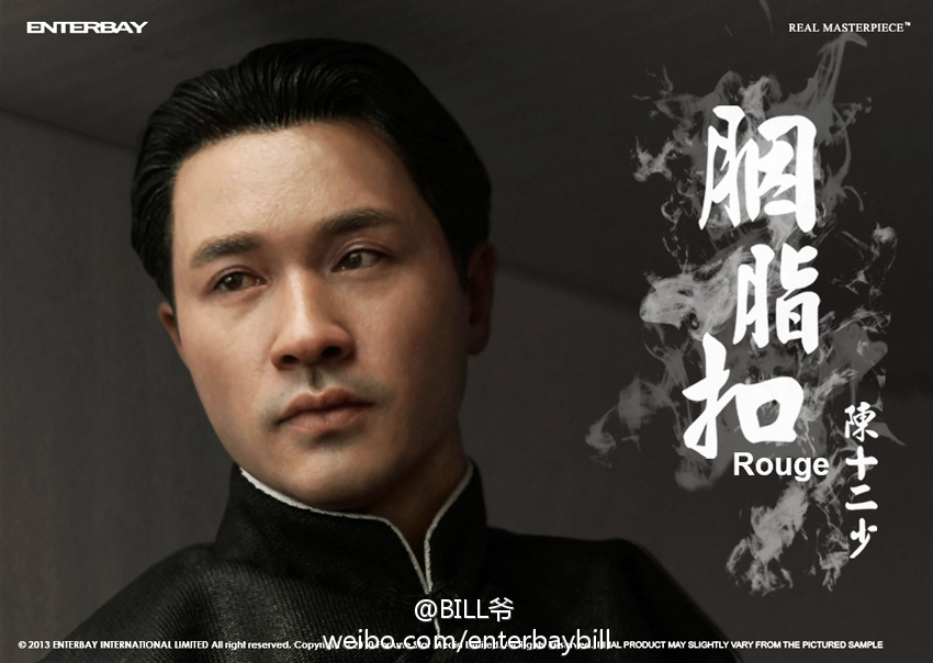 [Enterbay] Real Masterpiece - Leslie Cheung - 12th Young Master (Rouge) 69464edejw1e2o6s2ec4hj