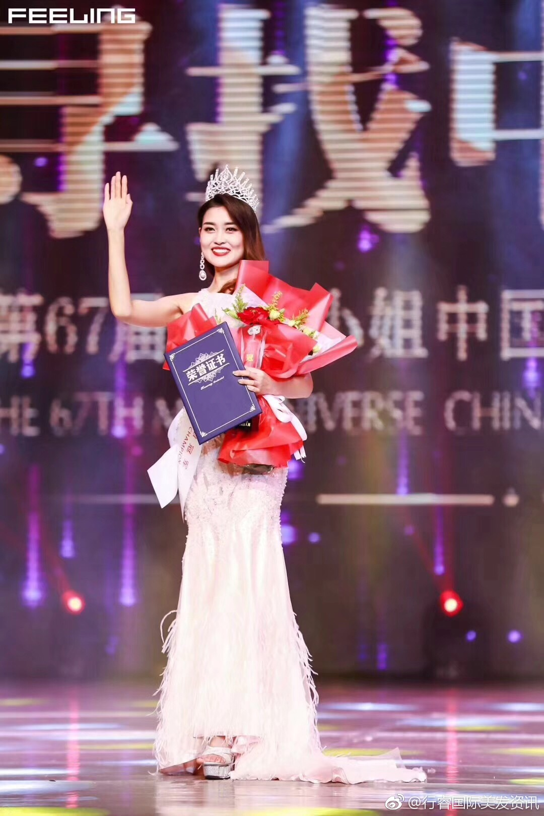 zhu xin, miss china universo 2019. 794c52ably1fz6lw1qikqj20u01907bo