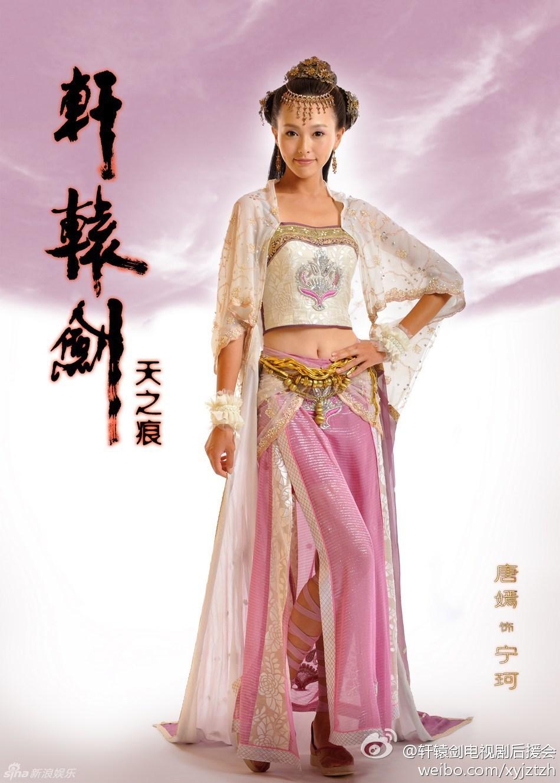 [Thông Tin Phim] Hiên Viên Kiếm - Thiên Chi Ngân - Hồ Ca[2012] - Page 2 79d03badjw1djmknwakamj