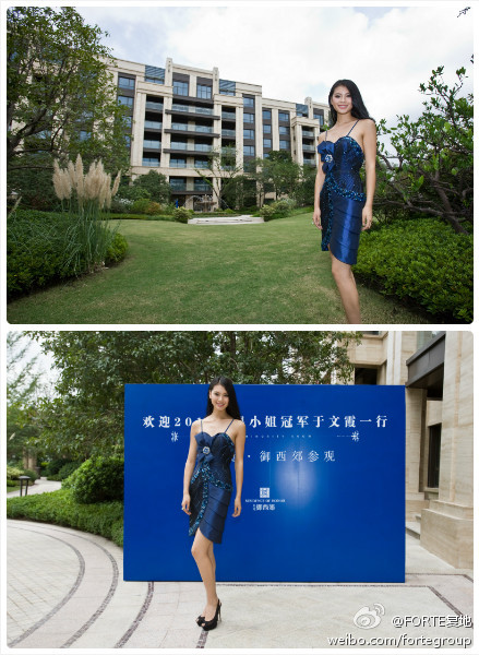 Official Thread Miss World 2012- Yu Wenxia- People's Republic of China - Page 4 7a9ab613tw1dwmxc8xrg8j
