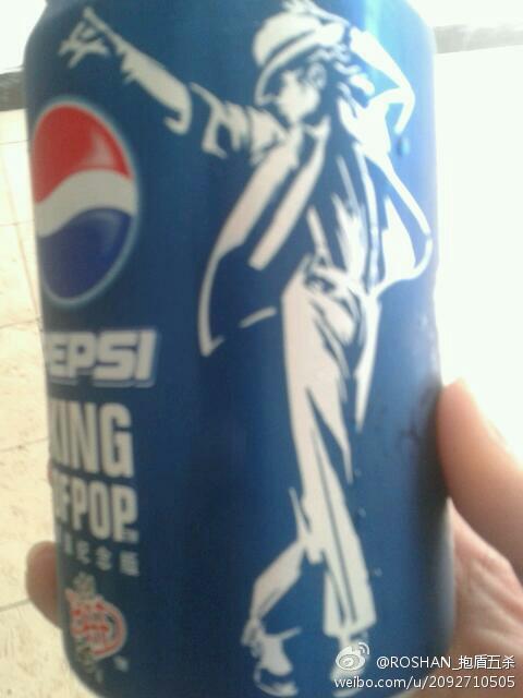 Lattine Pepsi dedicate a Bad 25 - Non arriveranno in Italia 7cbc3a69jw1dsao2wlp4tj