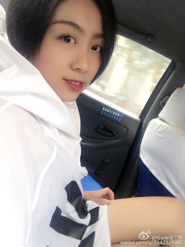 Вэньцзин Суй - Цун Хань / Wenjing SUI - Cong HAN CHN - Страница 3 8b9d1c2bjw1f6yze7lcyqj20ku0rswhs