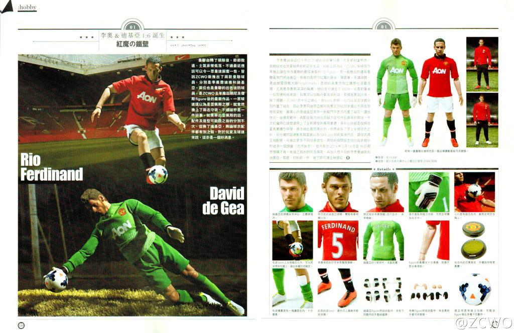 [ZCWO & Iminime][Tópico Oficial] Manchester United: Di Maria 1/6 - Página 5 9285c580gw1ee73wnadhpj21kw10u4qp