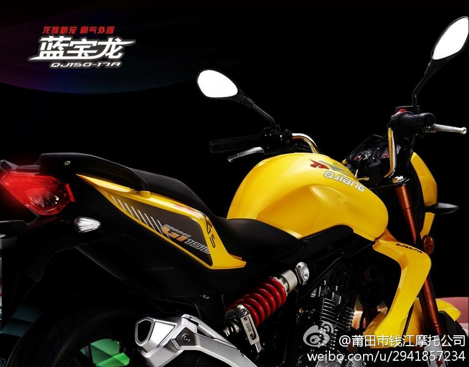 Fotos nuevas QianJiang Af592dd2gw1e3sti32l5qj