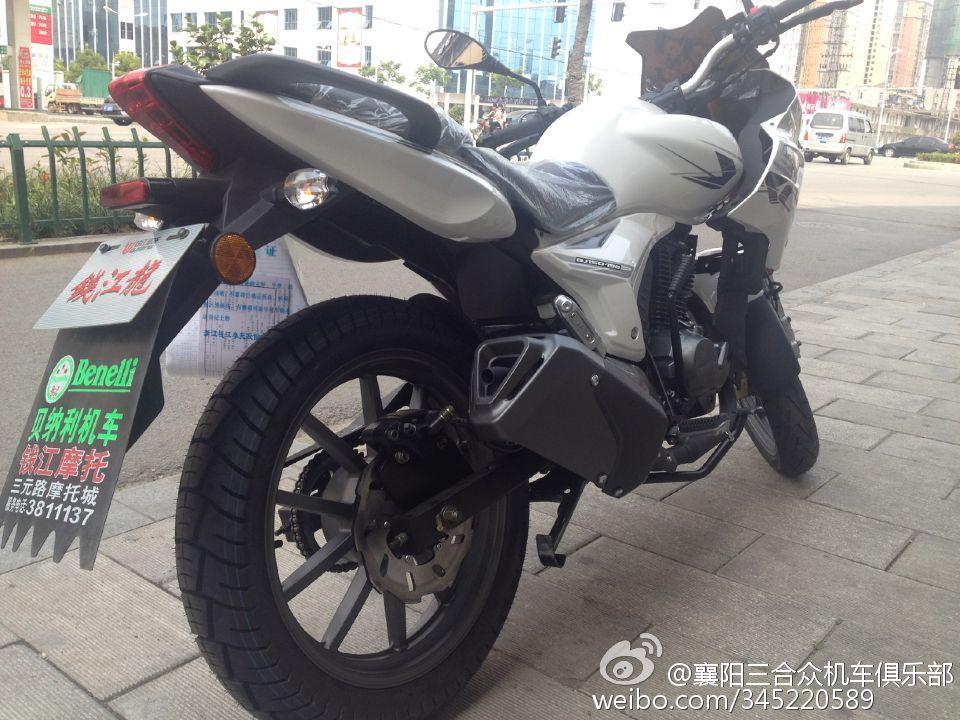 Fotos nuevas QianJiang Bf13b49dgw1esfdvx2pkcj20qo0k0whq