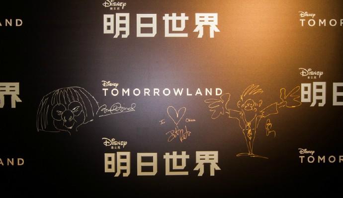 George Clooney in Shanghai Tomorrowland Premier 22. May 2015 61e75fb8gw1esdej29bluj21c10rsak0