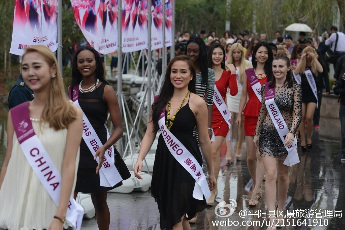miss tourism queen international 2015: final 9 nov. - Página 3 803f7336gw1exj2nj527fj20sg0izq8h