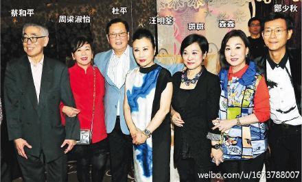 [02/04/2014] Lễ họp mặt EYT (Hoan Lạc Kim Tiêu) 63c3fa67gw1ef2bprxjk9j20mr0dstay