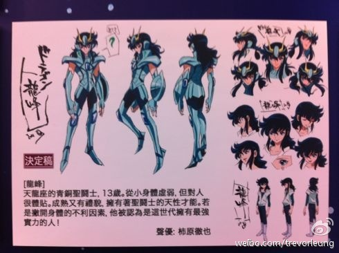 Saint Seiya Ω (Omega) 1er Avril 2012. ATTENTION SPOILS !! - Page 2 66b4c8b5jw1dqthgoy4cvj