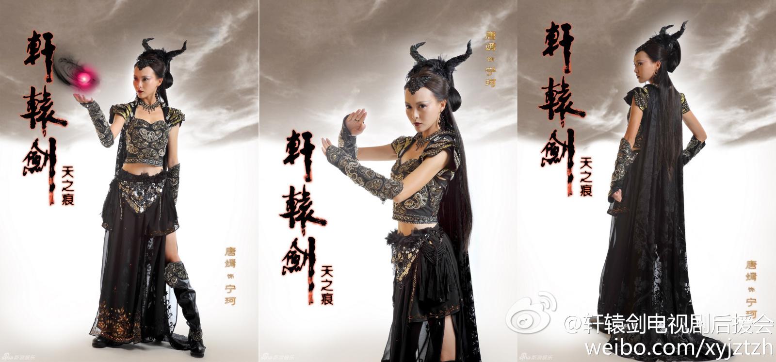 [Thông Tin Phim] Hiên Viên Kiếm - Thiên Chi Ngân - Hồ Ca[2012] - Page 2 79d03badjw1djmk10dc6hj