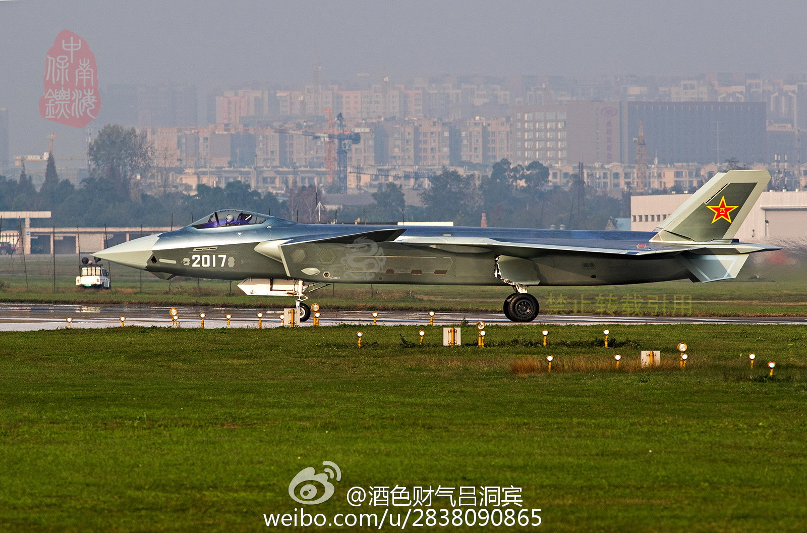 Shenyang J-31 Stealth Fighter - Page 3 A929d471gw1f0082bwd5wj218g0tcqfm