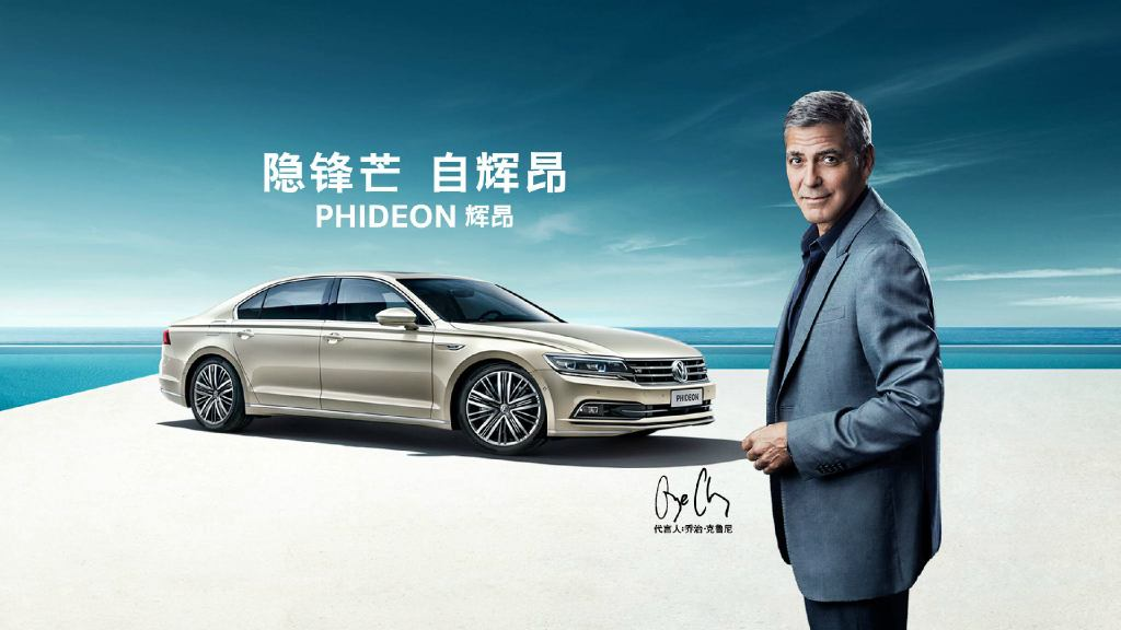 George Clooney in SAIC Volkswagen NEW advert! 693f7a02jw1f8z38cnkwtj21kw0w0dl2