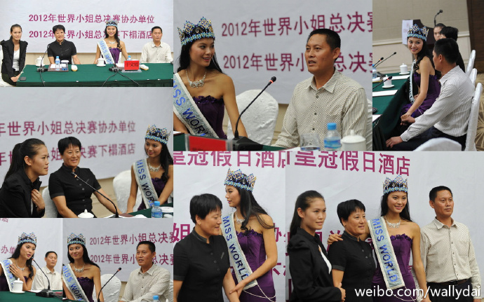 Official Thread Miss World 2012- Yu Wenxia- People's Republic of China - Page 2 4c69568ejw1dw379vv00jj