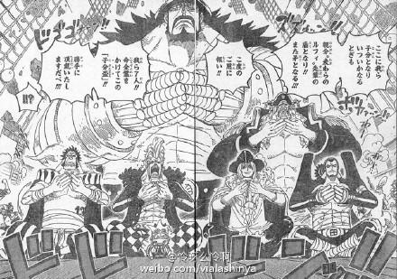 One Piece Manga 800: Spoiler 4ce2346cgw1ew456na6t2j20jt0dwjxk