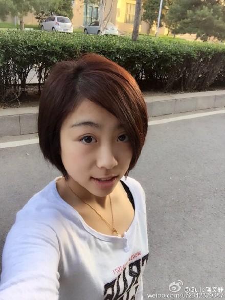 Вэньцзин Суй - Цун Хань / Wenjing SUI - Cong HAN CHN 8b9d1c2bjw1et8ih0k33nj20qo0zkdq9