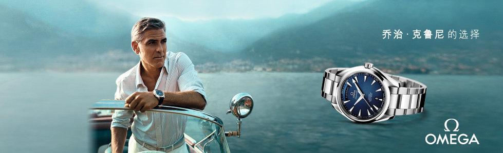 George Clooney expected in Shanghai on 16 May 2014 for Omega celebration Db501863gw1egczdddlxij20r808c0va