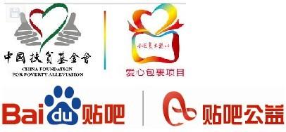 Hồ Ca và Lưu Thi Thi sẽ cùng quay clip tuyên truyền. 5e5cdf6djw1dg6z32y2unj