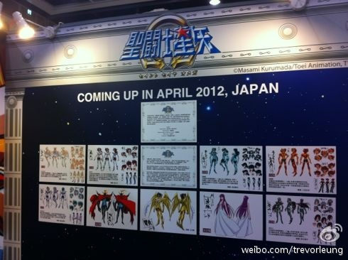 Saint Seiya Ω (Omega) 1er Avril 2012. ATTENTION SPOILS !! - Page 2 66b4c8b5jw1dqthaphonsj