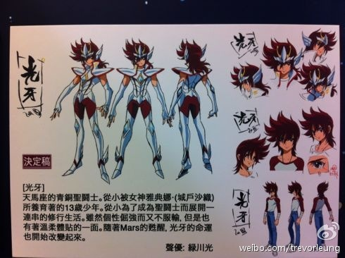 Saint Seiya Ω (Omega) 1er Avril 2012. ATTENTION SPOILS !! - Page 2 66b4c8b5jw1dqthdve5gyj
