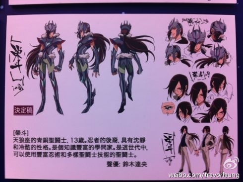 Saint Seiya Ω (Omega) 1er Avril 2012. ATTENTION SPOILS !! - Page 2 66b4c8b5jw1dqthhi2cy5j