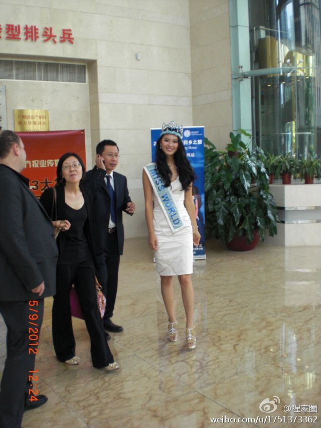 Official Thread Miss World 2012- Yu Wenxia- People's Republic of China - Page 4 6863d632jw1dwll3z3dquj
