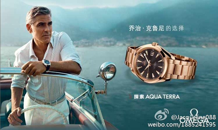 George Clooney expected in Shanghai on 16 May 2014 for Omega celebration - Page 2 693f7a02jw1egg11jes54j20ku0chq52