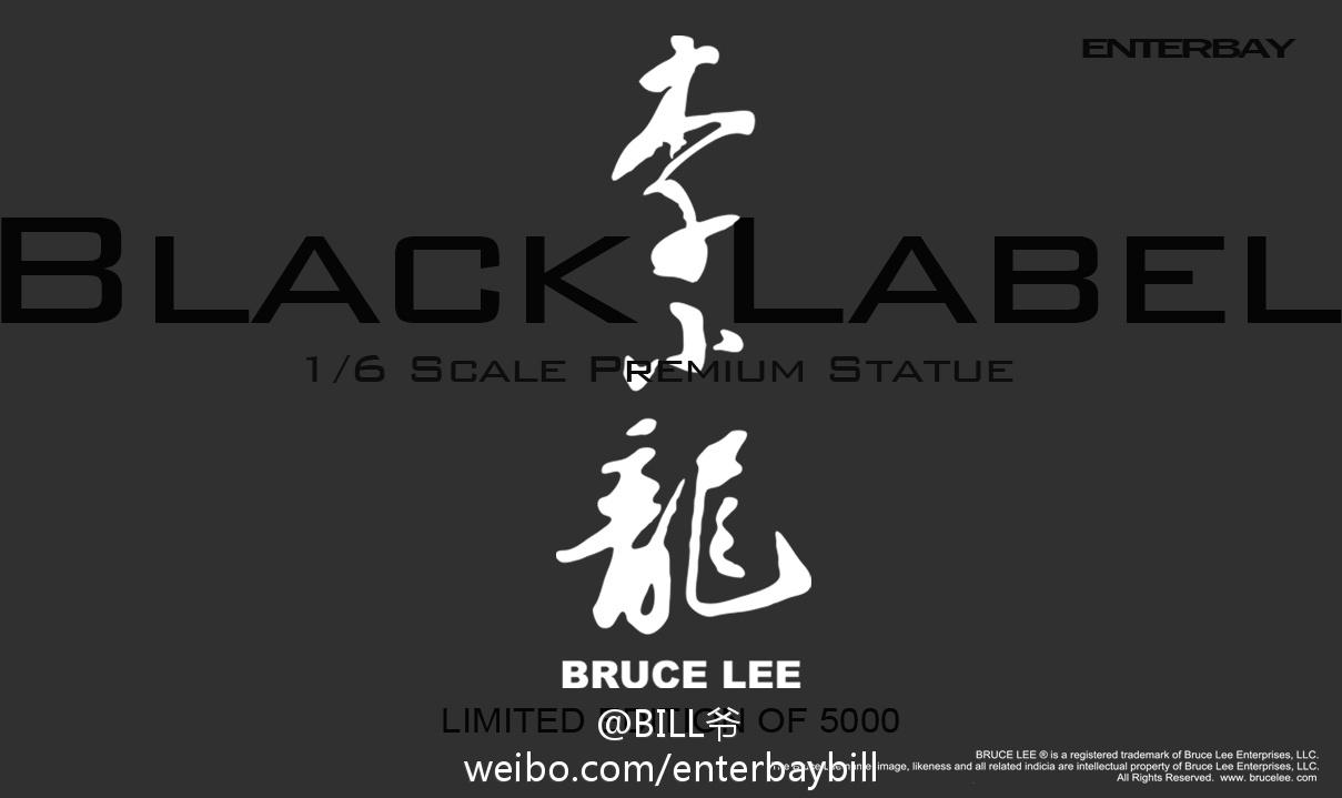 [Enterbay] Black Label - Bruce Lee - 1/6 Premium Statue 69464edegw1ds3n58mtd8j