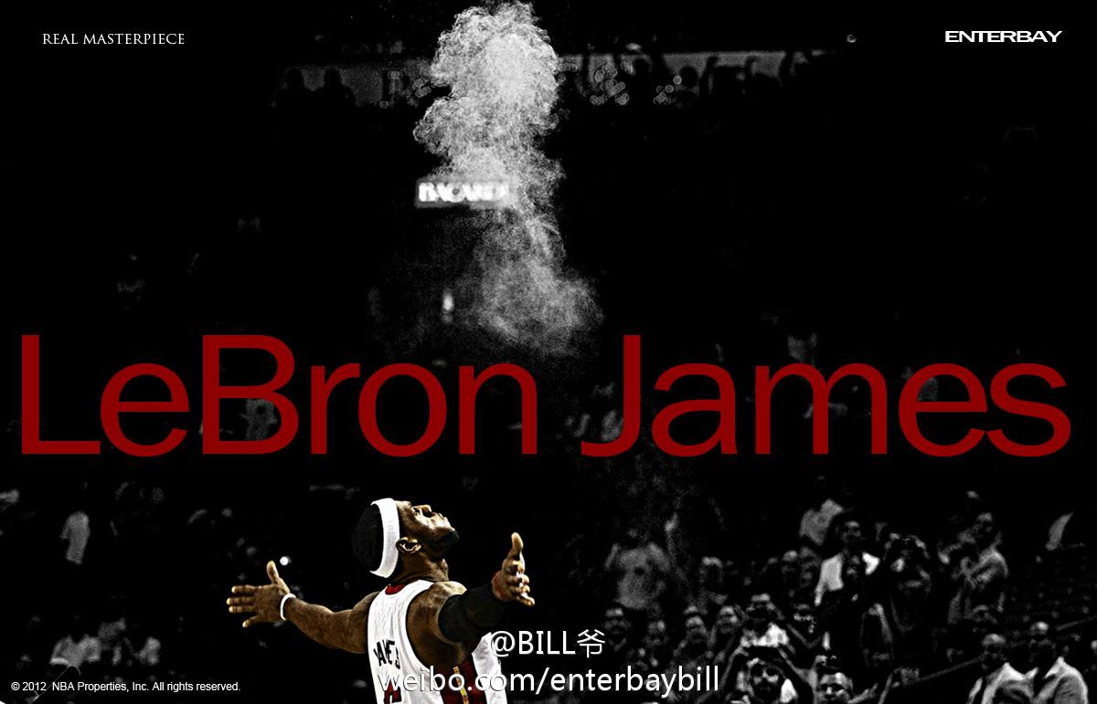 [Enterbay] NBA: LeBron James - Real Masterpiece 1/6 scale 69464edegw1du6sq3vtlyj