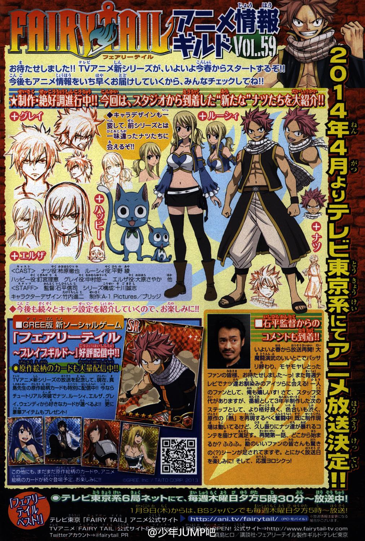 L'anime de Fairy Tail - Page 9 735bcd72gw1ebzjde6qcbj20s315ob29
