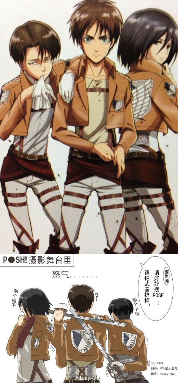 Shingeki no Kyojin Fan Club╰⊰✿ - Page 2 80f3f9b8gw1e6hznun2utj20gn0zsdm5