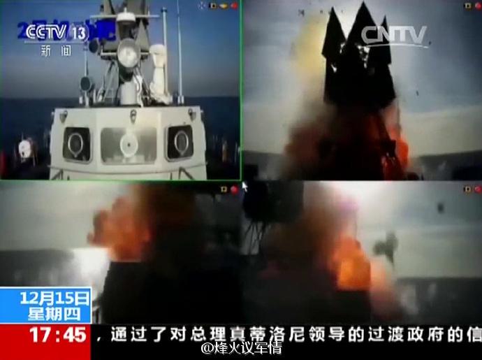 Armée Chinoise / People's Liberation Army (PLA) 006u1CO7gw1farpiyn97vj30kz0fn77f