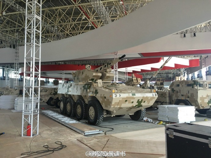 China People's Liberation Army (PLA): Photos and Videos - Page 3 645a5e81gw1f94l72snlsj20zk0qogv5