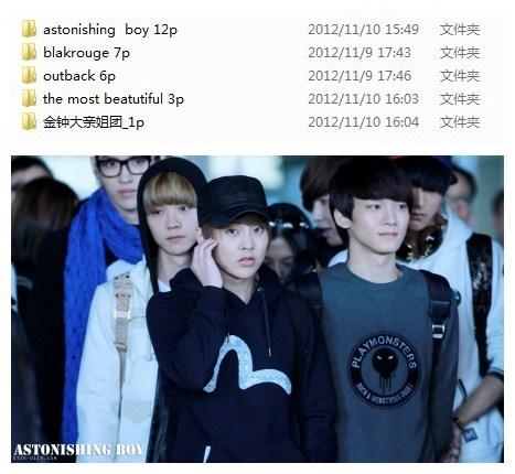[Collection] EXO M XiuMin HD/HQ Photos A3a4877agw1dysij7o78sj