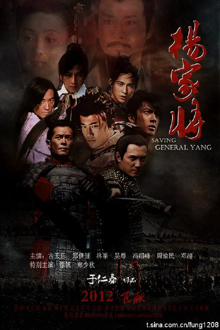 """[2011-3-21] Huỳnh Bách Minh làm phim lịch sử """"Dương Gia Tướng"""" - Page 2 66556549jw1dfv8euny73j"""