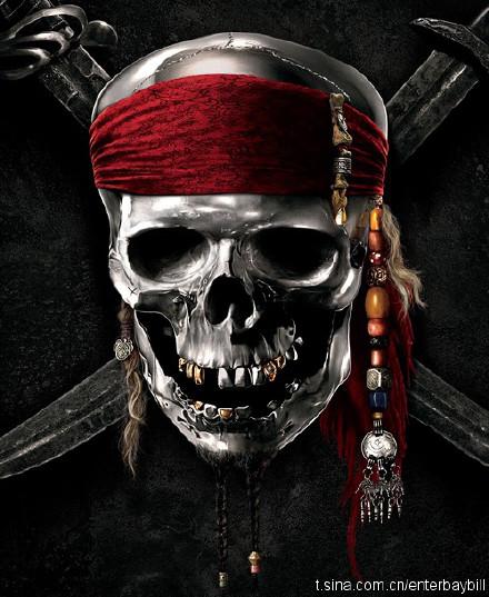 [ENTERBAY] Pirates of the Caribbean Coming soon... 69464edegw6ddnd2quwjrj