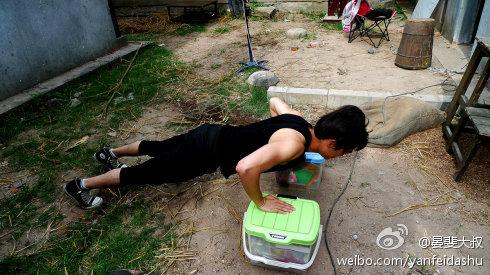 [Thông Tin Phim] Hiên Viên Kiếm - Thiên Chi Ngân - Hồ Ca[2012] 5e49744bjw1dj8fg1vsctj