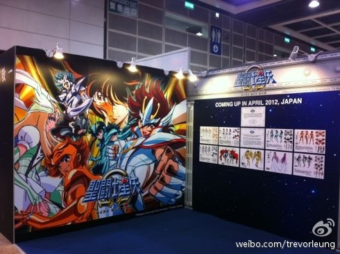 Saint Seiya Ω (Omega) 1er Avril 2012. ATTENTION SPOILS !! - Page 2 66b4c8b5jw1dqth9khoghj