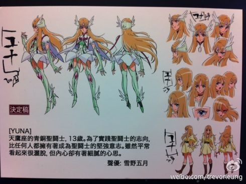 Saint Seiya Ω (Omega) 1er Avril 2012. ATTENTION SPOILS !! - Page 2 66b4c8b5jw1dqthg2j3blj