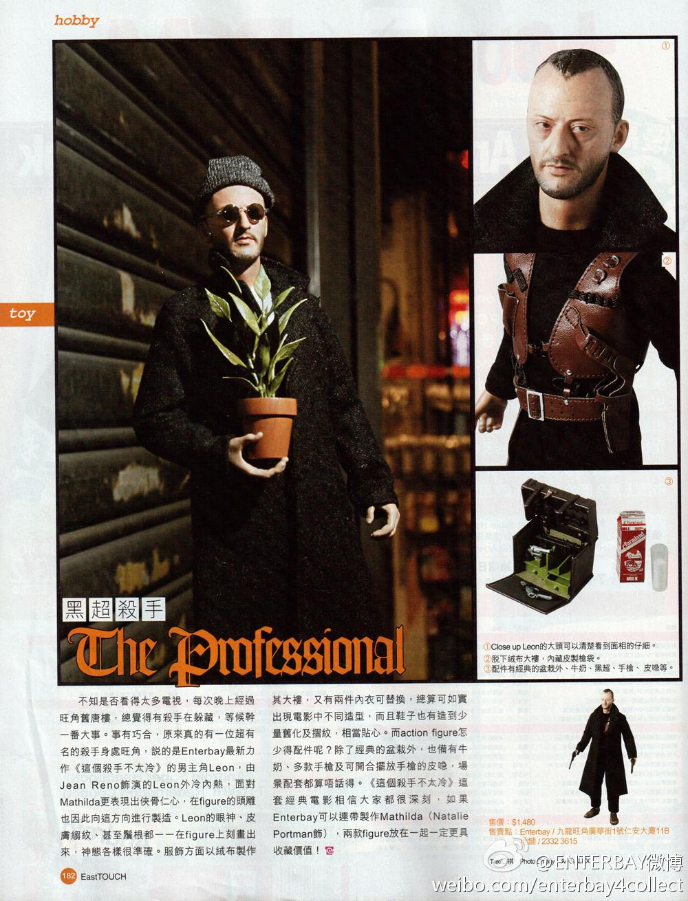 [ENTERBAY]   Leon: The Professional - 1/6 REAL MASTERPIECE - Página 3 685ebd96gw1dk79na241rj