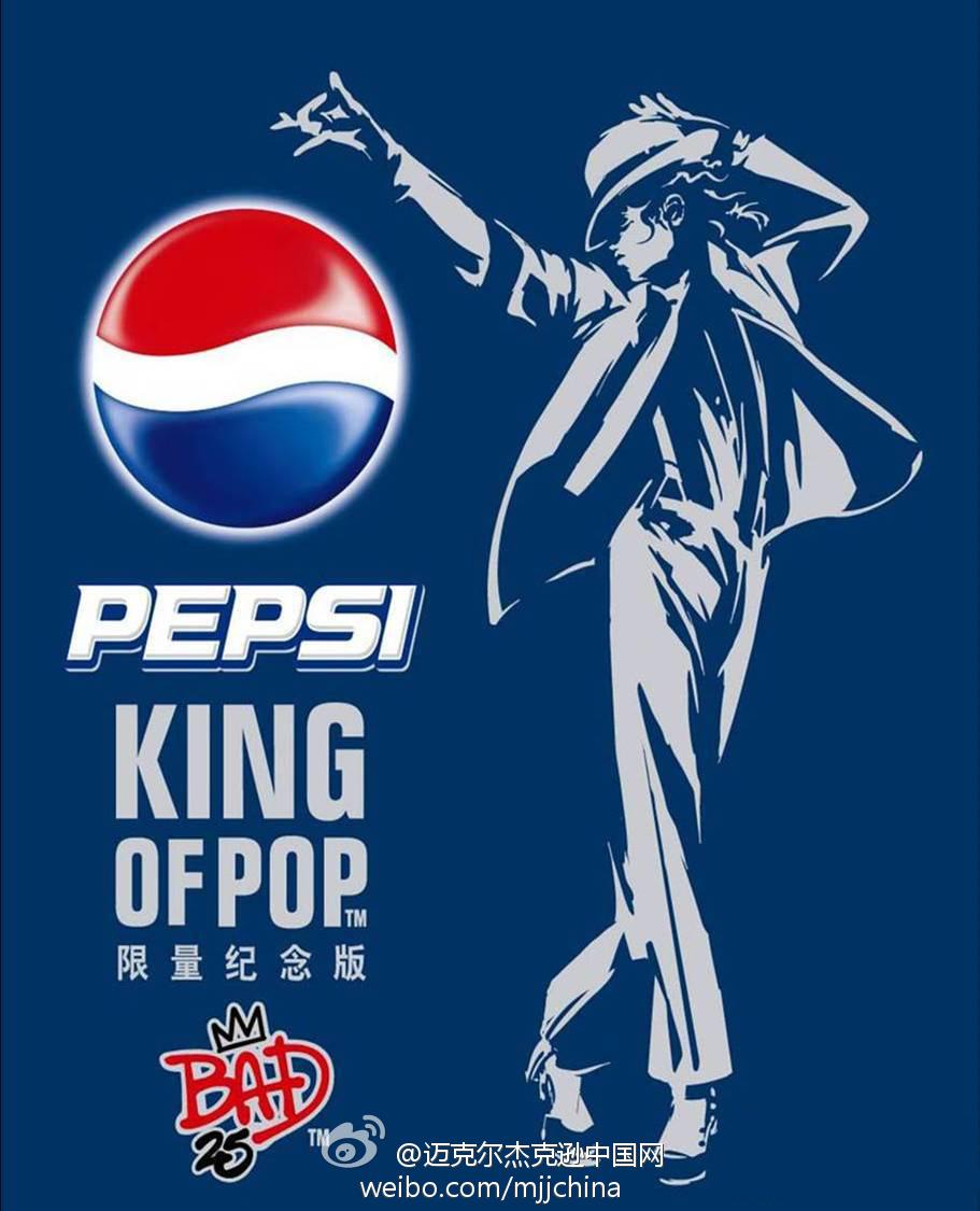 Lattine Pepsi dedicate a Bad 25 - Non arriveranno in Italia 7a076bb2gw1dsb6s4khruj