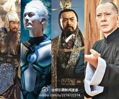 [2013-12-22] Trịnh Thiếu Thu đua giải Ảnh đế Macau 87b406c6gw1ebt0sfb9i9j20aw093myt