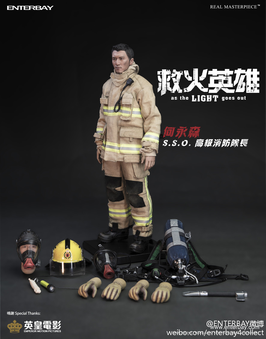 "[Enterbay] Station Officer ""As The Light Goes Out"" - 1/6 scale 685ebd96gw1ecr6y607v0j20om0vejww"